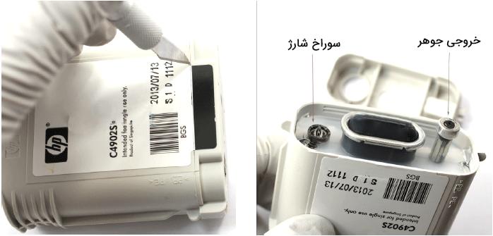 نحوه شارژ کارتریج جوهر افشان HP سری های 10 ، 11 ،12 ،82 ،84، 85 ،88، 940