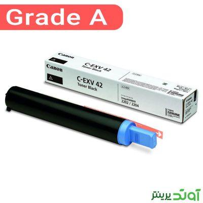 کارتریج کپی کانن Canon 2202 Copier Black Cartridge