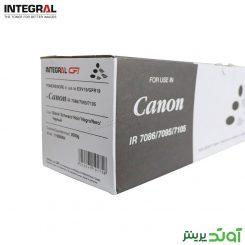 کارتریج کپی کانن اینتگرال Integral Canon 7105