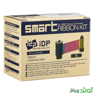 ریبون رنگی 250 عکس اسمارت Smart 30 YMCKO Ribbon اورجینال