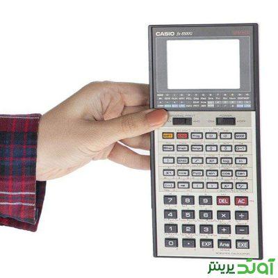 casio-fx-8500g