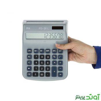 ماشین حساب پارس حساب Pars Hesab PD-30 L