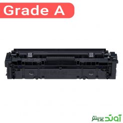 Canon 045 Black Toner Cartridge