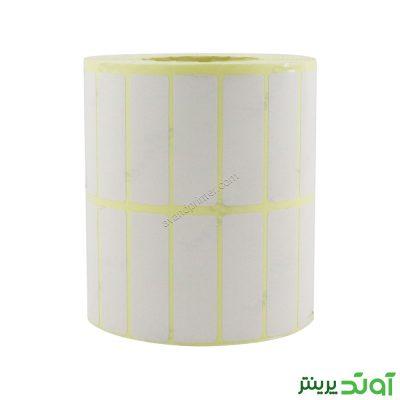 لیبل کاغذی دو ردیفه 15x45