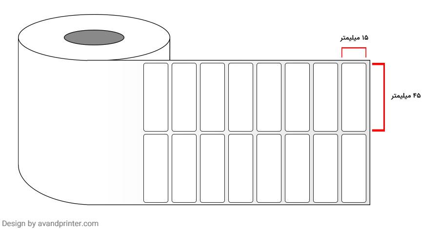 لیبل (برچسب) کاغذی دو ردیفه Paper Label 15x45