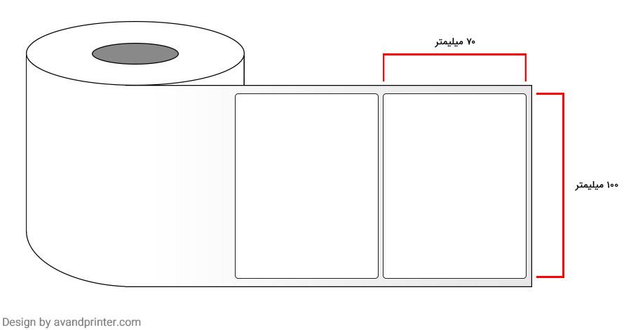 لیبل (برچسب) کاغذی تک ردیفه Paper Label 70x100
