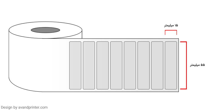 لیبل (برچسب) اموال Security Label 15×55