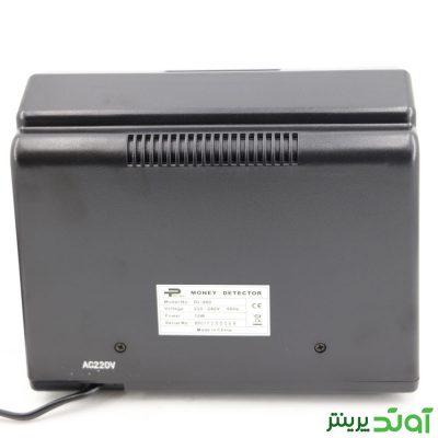 دستگاه تست اسکناس پروتک Protech DL860