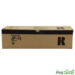 مرکب ریسوگراف JP12
