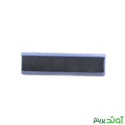 سپریشن پد اچ پی HP LaserJet 3015Separation Pad