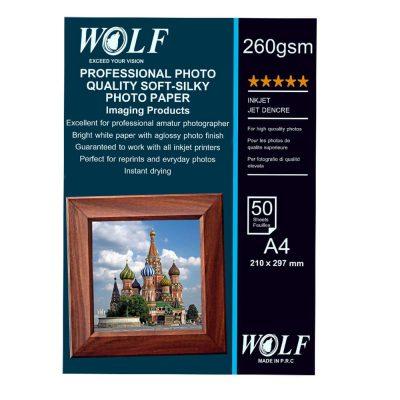 کاغذ عکس براق A4 ابریشمی WOLF