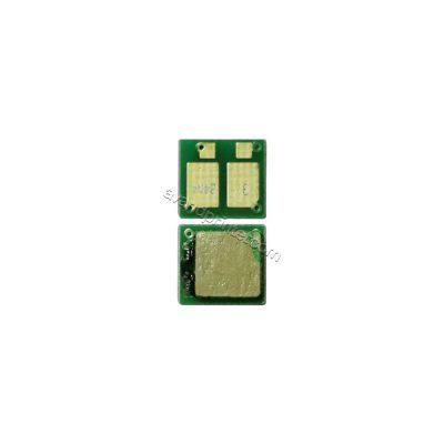 hp-44a-48a-chip