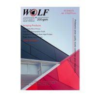 کاغذ عکس دورو A4 براق wolf