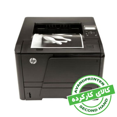 پرینتر لیزری HP LaserJet Pro 400 M401a استوک