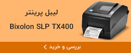 Bixolon-SLP-TX400