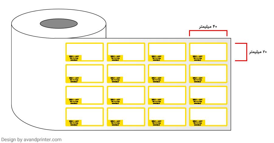 لیبل (برچسب) اصالت کالا چهار ردیفه 20x40