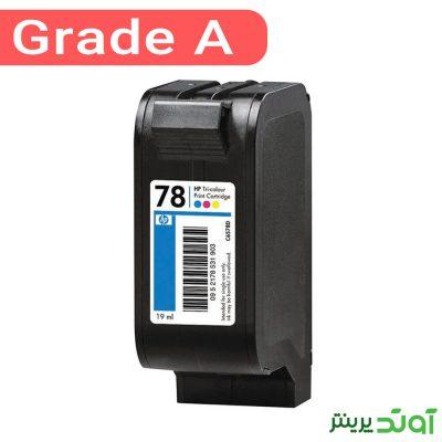 کارتریج جوهر افشان اچ پی 78 یک بخش از چاپگر های جوهر افشان می باشد که به عنوان کارتریج جایگزین مورد استفاده قرار می گیرد
