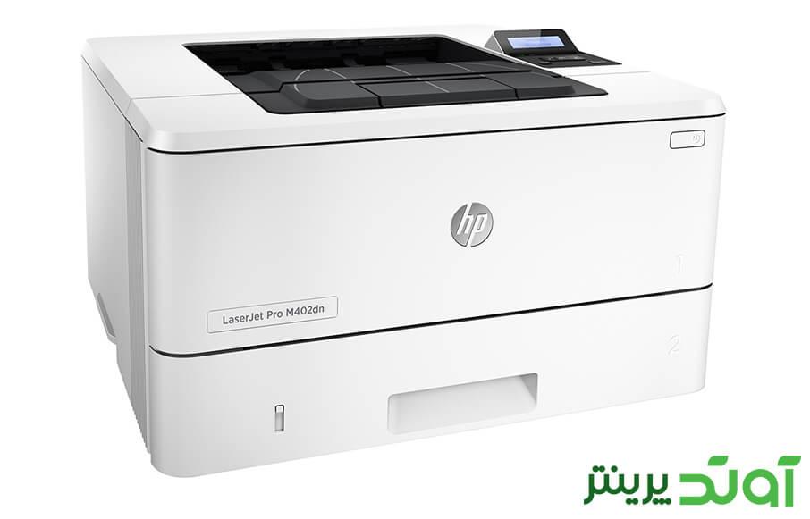قابلیت های نرم افزاری مفیدی برای پرینتر لیزری اچ پی مدل LaserJet Pro M402dnتعریف شده اند که یکی از آنها ابزار HP Web Jetadmin برای مدیریت دستگاه می باشد.