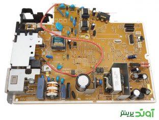 خرید برد پاور پرینتر اچ پی P1005 P1006 P1008 و نصب آن بهترین گزینه می باشد.
