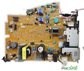 برد پاور پرینتر اچ پی 1102 قطعه ای است که با پرینترهای اچ پی مدل p1102، p1106 و p1108 سازگاری دارد
