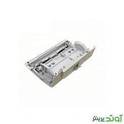 درب جلوی اچ پی لیزرجت p2055 یکی از قطعات اصلی برخی مدل های دستگاه کپی برند شارپ است