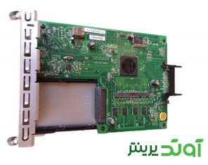 فرمتر HP cp3525