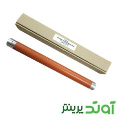 Hot Roller Copy Xerox 5675. 5645
