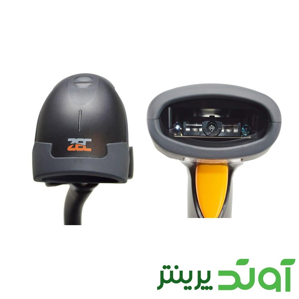 Barcode Scanner DW- 2100