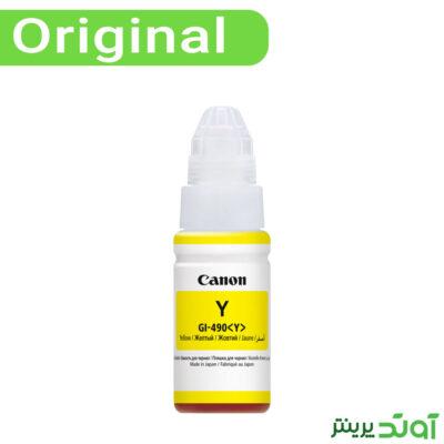 جوهر زرد کانن Canon Yellow Color GI-490