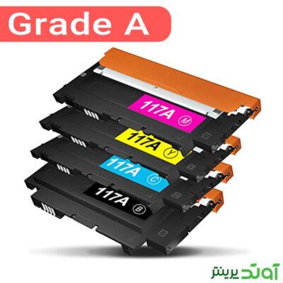 کارتریج رنگی HP 117A - کارتریج رنگی