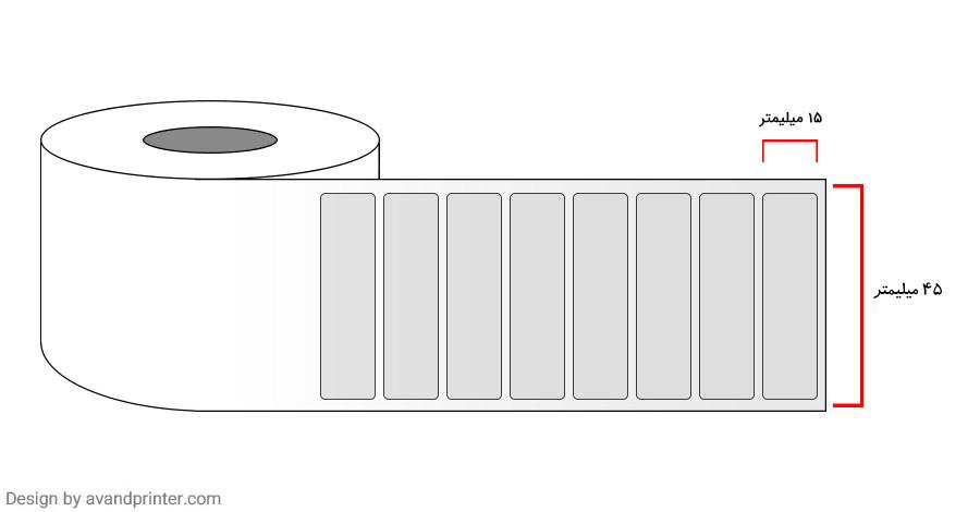 لیبل (برچسب) اموال Security Label 15×45 One Row
