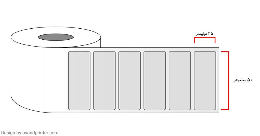 لیبل (برچسب) اموال Security Label 25×50