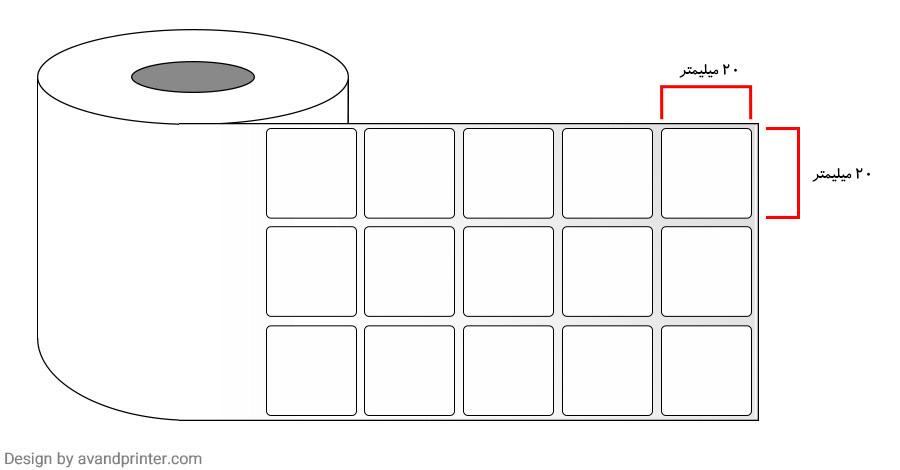 لیبل (برچسب) کاغذی رنگی سه ردیفه Paper Label 20x20