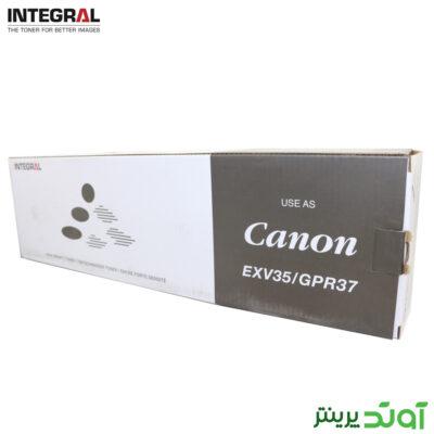 کارتریج کپی کانن اینتگرال Integral Canon 8105 - کارتریج کانن