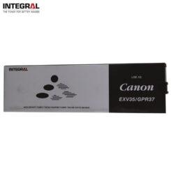 کارتریج-کپی-کانن-اینتگرال-Integral-Canon-8105