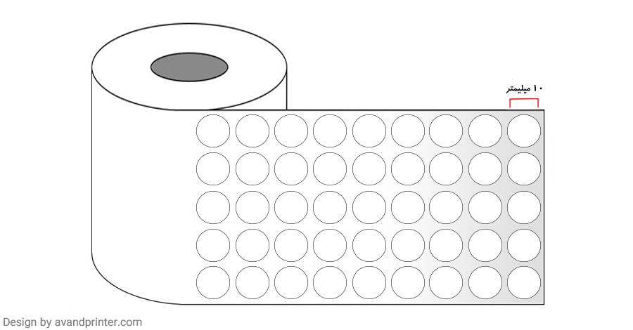 10 mm circular paper label 4