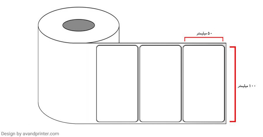 100×50 PVC label single-row