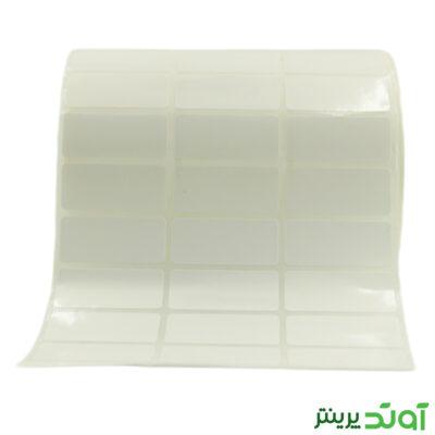 34×15 Label PVC three rows 4