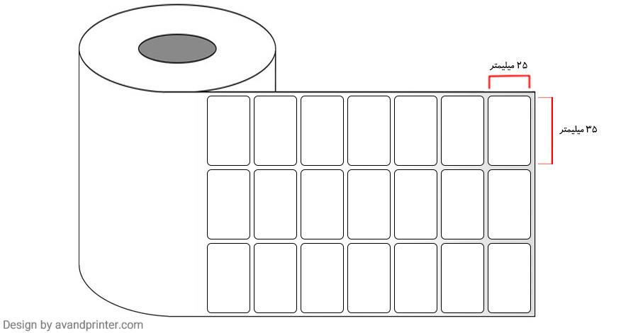 35×25 Label PVC three rows 4