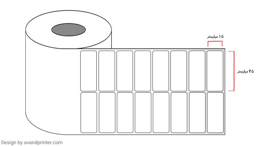 45×15 PVC label single-row 5