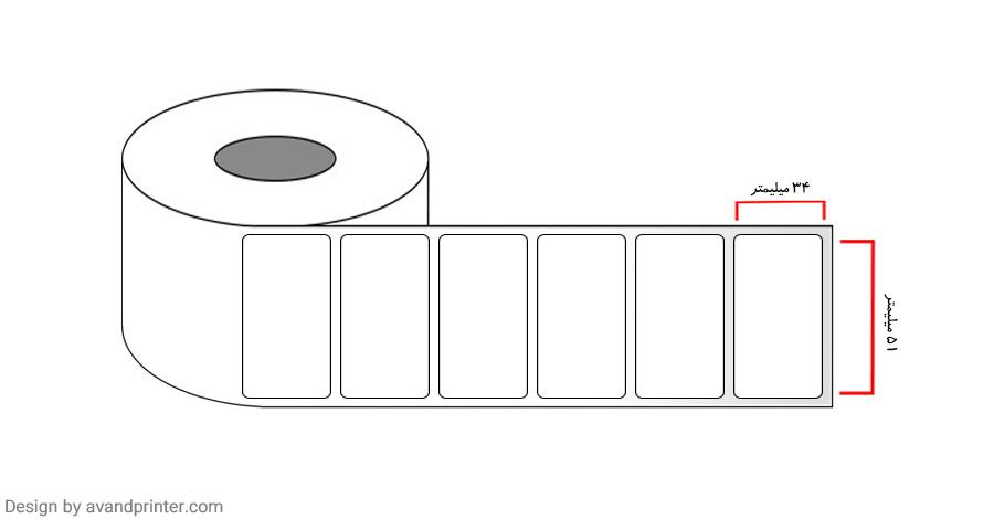 51×34 PVC label single row 5