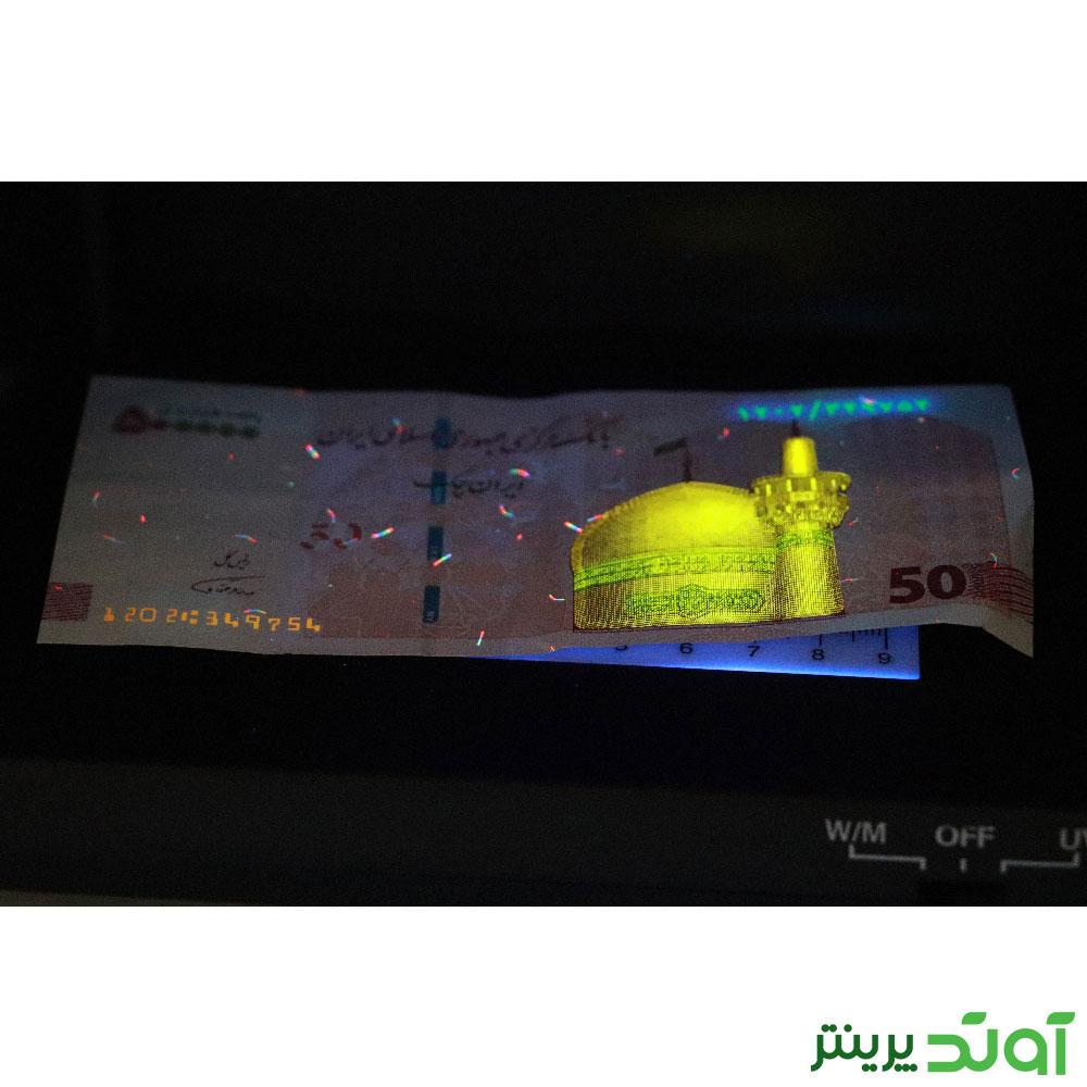 Dario-banknote-testing-machine-model-XD-854-8