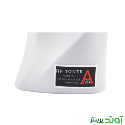 HP-1005-AVD-A+-Toner-Powder-3