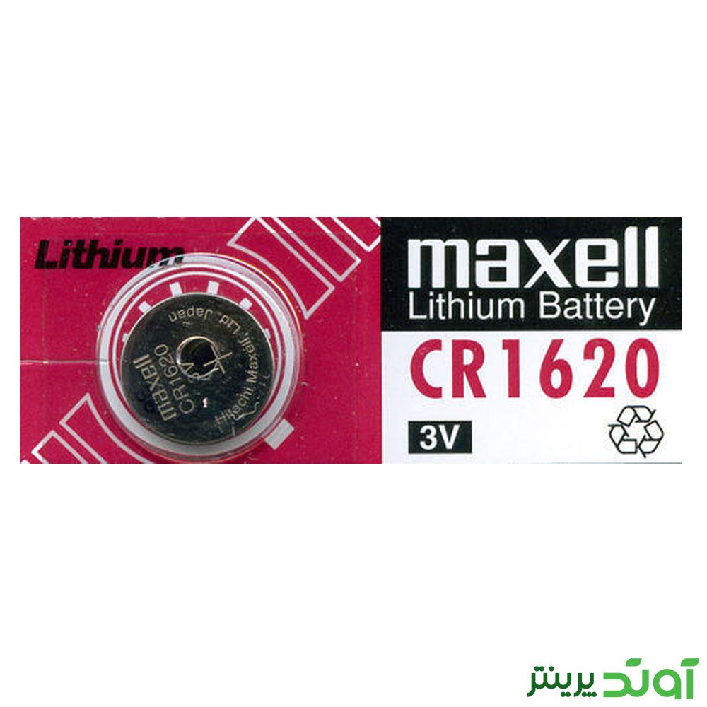 باتری سکه ای Maxell CR 1620 3V