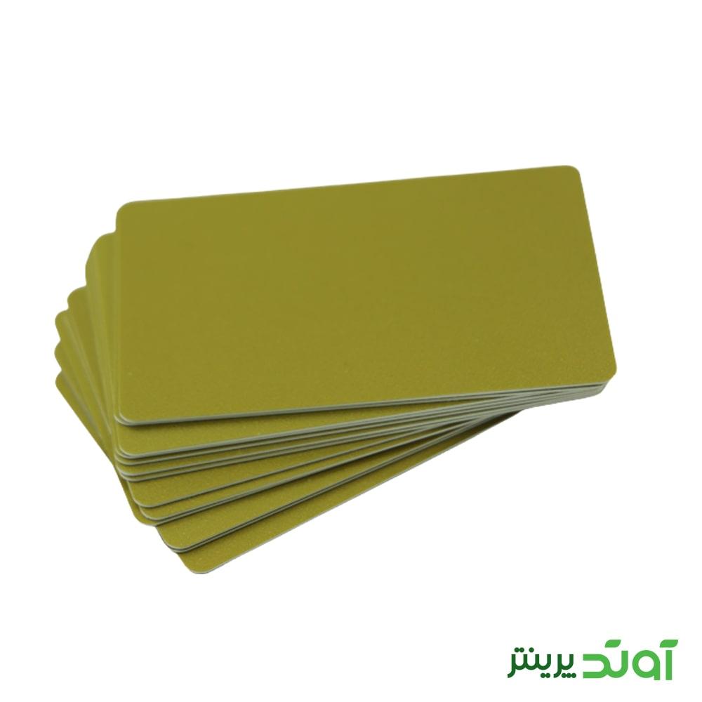 Plain 250 pcs 760 micron card